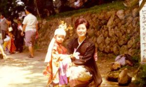 retro_kimono