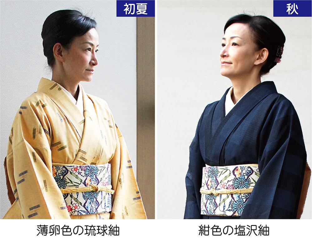 kimono_summer_autumn