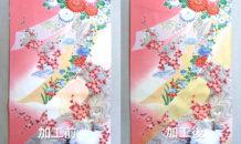 kimono_cleaning
