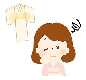 kimono_cleaning_sweat_free